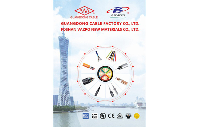 Catalogue - Guangdong Cable Factory Co., Ltd.