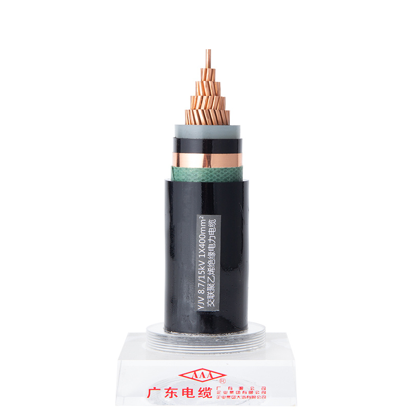 XLPE Insulated Shielding Power Cable