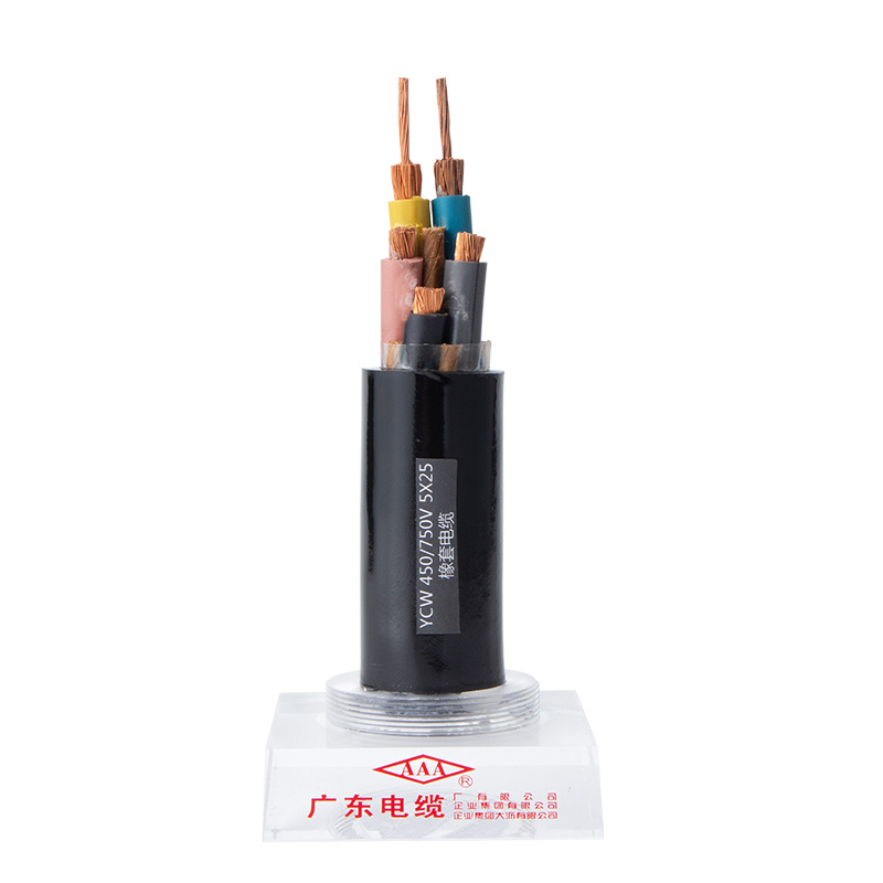H07RN-F Rubber Cable 5×70mm²