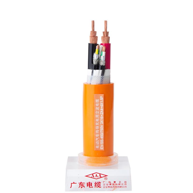 EV Charging AC Cable EV-SS